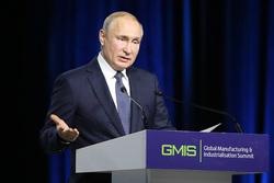 Владимир Путин на GMIS 2019. Екатеринбург, портрет, путин владимир