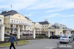 Совещание полпреда по УрФО с сенаторами и депутатами госдумы. Екатеринбург, полпредство урфо, здание