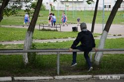 Школы. Пермь, одиночество, спорт, дети, педофилия, школа, педофил, игра, дети без присмотра, школьники