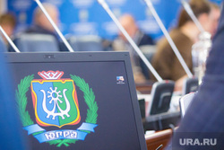 Заседание Комитета по бюджету. Ханты-Мансийск, герб югры