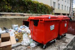 Мусорные контейнеры ЦКС. Челябинск, мусор, мусорные контейнеры, мусорка, цкс, помойка