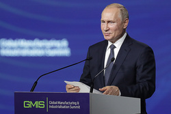 Владимир Путин на GMIS 2019. Екатернибург, портрет, путин владимир