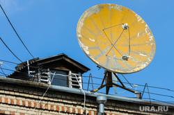 Клипарт по теме Телевидение. Спутниковая тарелка, спутниковая связь.Челябинск, спутниковая антенна, спутниковая тарелка, телевидение, спутниковая связь, цифровое телевидение
