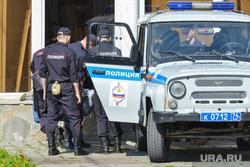 Пикет против строительства Томинского ГОКа Челябинске
