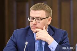 Совещание в полпредстве по УрФО. Екатеринбург, портрет, текслер алексей