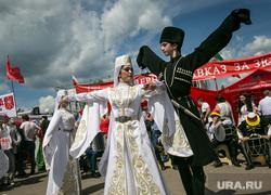 XVI (внеочередной) съезд КПРФ, пос. Снегири. Москва, коммунисты, народные танцы, национальная одежда, лезгинка, съезд кпрф, национальные костюмы, кавказ за зюганова, танцы