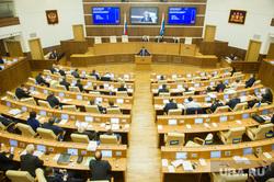 Заседание законодательного собрания СО. Екатеринбург, заксобрание свердловской области
