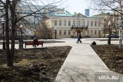Виды Екатеринбурга, уставной суд свердловской области, город екатеринбург, сквер попова