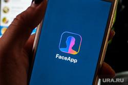 Приложение FaceApp. Екатеринбург, телефон, смартфон, faceapp