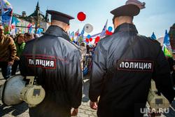Первомайская демонстрация на Красной площади. Москва
