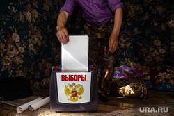 Предварительное голосование на хантыйских стойбищах. Сургутский район , предварительное голосование, аборигены
