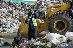Посещение инициативными гражданами мусоросортировочного завода. Тюмень, сортировка мусора