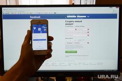 Социальные сети, фейсбук, социальная сеть