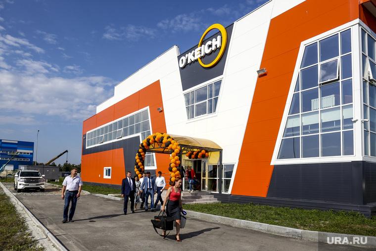 Завод по производству снеков «O'keich». Тюмень