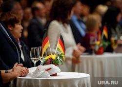 Прием немецкого консульства в честь Дня германского единства. Екатеринбург, флаг германии, фуршет, немецкий флаг