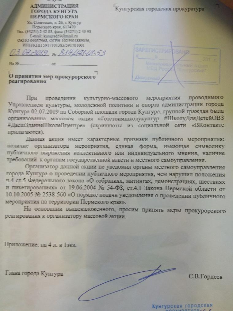 Хочу написать письмо жириновскому узнать адрес