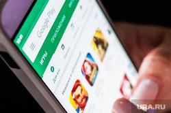 Магазин приложений «App Store» и «Google Play». Екатеринбург, приложение, google play