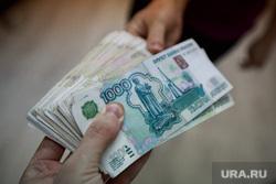 Клипарт. Екатеринбург, взятка, коррупция, деньги