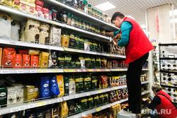 Супермаркет. Челябинск, продукты, продуктовая корзина, магазин, супермаркет, кофе