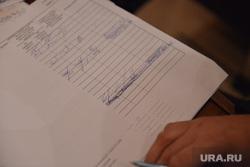 Выборы. Челябинск., подписной лист, избирательный участок 516