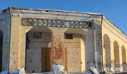 Виды Кунгура. Пермский край, гостинный двор, город кунгур