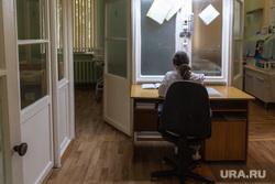 Клипарт. Магнитогорск, медсестра, больничный коридор, больница, дежурный пост