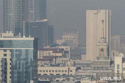 Виды Екатеринбурга, администрация екатеринбурга, смог , здание правительства свердловской области