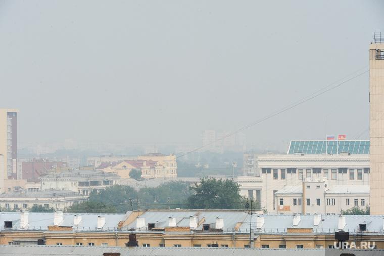 Смог над Челябинском. Челябинск