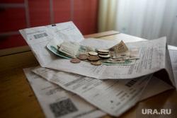Клипарт по теме ЖКХ. Москва, деньги, платежка жкх, счета за оплату, квитанции об оплате