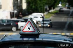 Виды Железногорска, Красноярский край, начинающий водитель, учиться на права