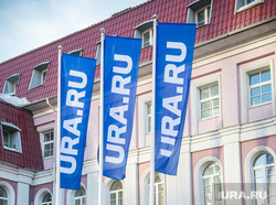 Флаги URA.Ru, ura.ru, ура ру