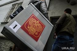 Выборы губернатора Свердловской области. Екатеринбург, избирательная комиссия, выборы 2017, явка избирателей, голосование на дому, урна для голосования