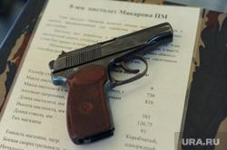 ОМОН стрельбище Оружие Челябинск, пм, пистолет макарова