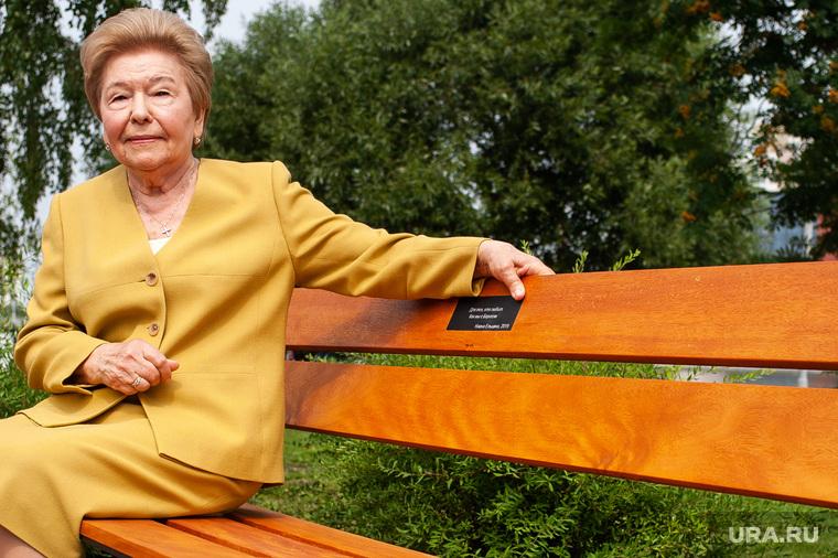 Открытие именной скамейки Наины Ельциной на набережной реки Исеть. Екатеринбург