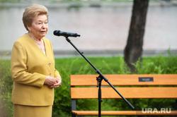 Открытие именной скамейки Наины Ельциной на набережной реки Исеть. Екатеринбург, ельцина наина