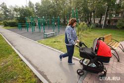 Бар «На работе» и парк Павлика Морозова. Екатеринбург, коляска, прогулка, парк
