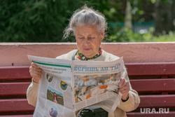 Разное. Курган  , пенсионерка, пожилая женщина, читает газету, веришь ли ты
