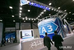 V Международный арктический форум, второй день. Санкт-Петербург, стенд, природный газ, новатэк
