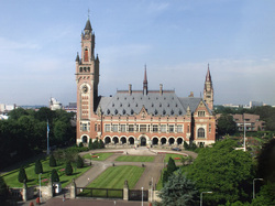 Клипарт / wikipedia.org / Екатеринбург, гаагский трибунал