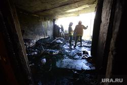 Взрыв на Сыромолотова, 28. Екатеринбург, пожарище, разрушение, последствия взрывов