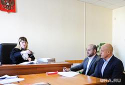 Давыдов Сергей в суде советского района. Челябинск, давыдов сергей , классен максим, жукова ольга