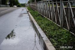 Выездное заседание правительства в Каменске-Уральском, бордюр, потоп, лужи, асфальт