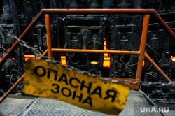 Экологический аудит на Мечел. Челябинск, опасная зона, прокатный стан, опасность, металлургия, производство, завод