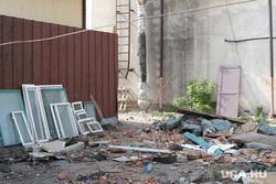 Дзержинского 68 а Курган, строительный мусор
