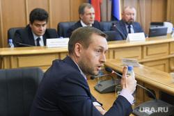 Заседание гордумы, обсуждение протестов в сквере около театра драмы. Екатеринбург, караваев александр