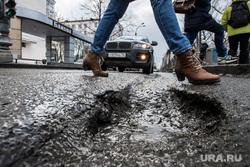 Ямы на дорогах Екатеринбурга., яма, проезжая часть, разбитая дорога, колея, грязь