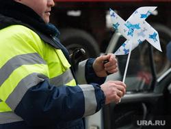 Эстафета паралимпийского огня Сочи-2014. Екатеринбург, дпс, полиция