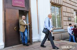 Суд над бывшим мэром Челябинска Сергеем Давыдовым. Челябинск, давыдов сергей, классен максим, кроссовки версаче, сумка луи виттон