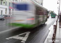 Выделенная полоса для автобусов. Тюмень, скорость, выделенная полоса, автобус, общественный транспорт