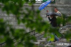 Виды Екатеринбурга, дождь, лето, зонт, непогода